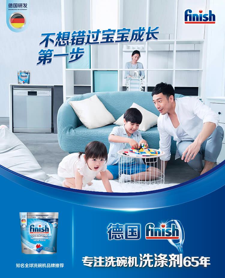专业洗碗机洗涤剂60年